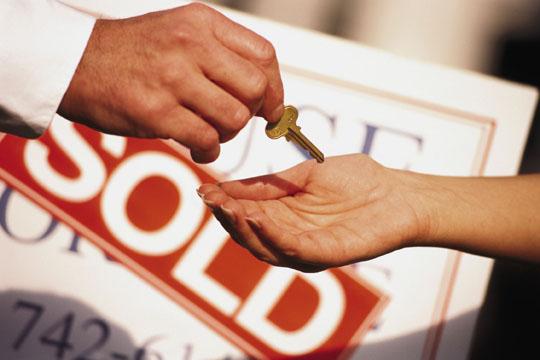 sold key