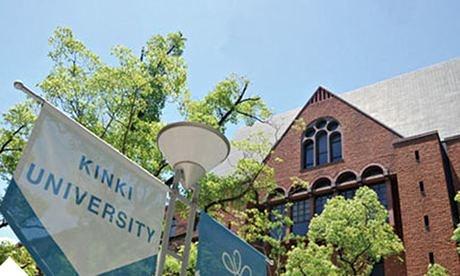 Kinki-University-in-Japan-008