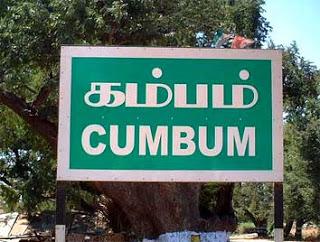 cumbum-india