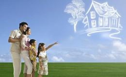 dream home 1